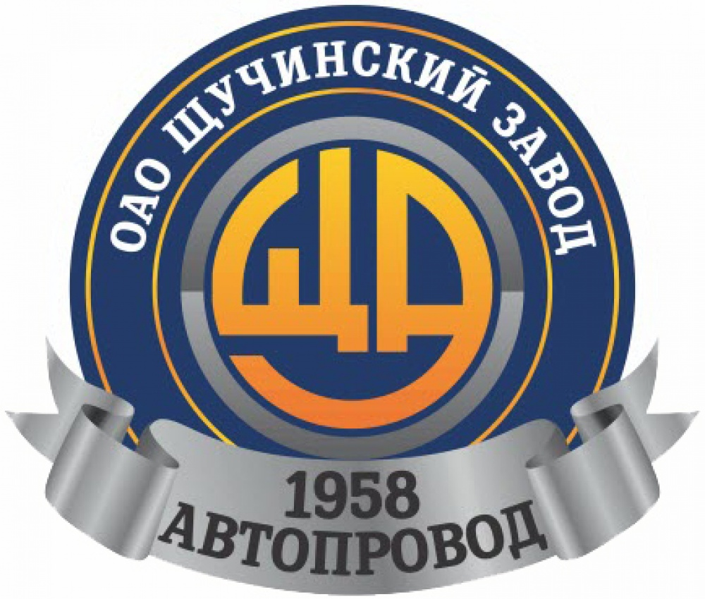 ОАО Щучинский завод АВТОПРОВОД